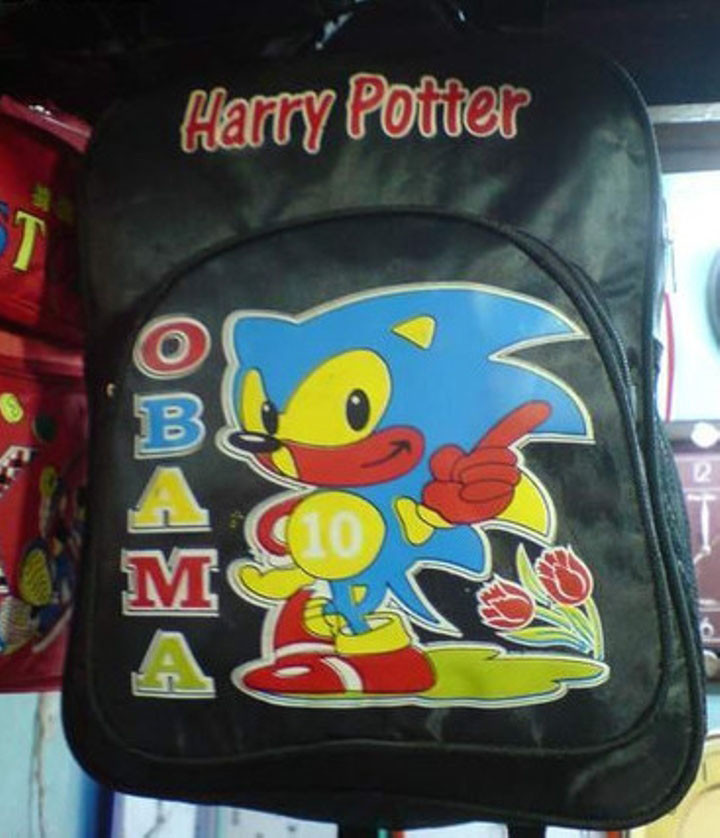 Sonic Obama Backpack