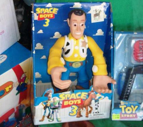 Woody Space Boys