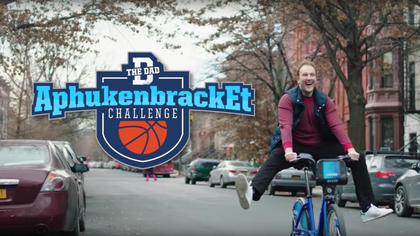 Fill out AphukenbrackEt. Win AphukenbrakE.