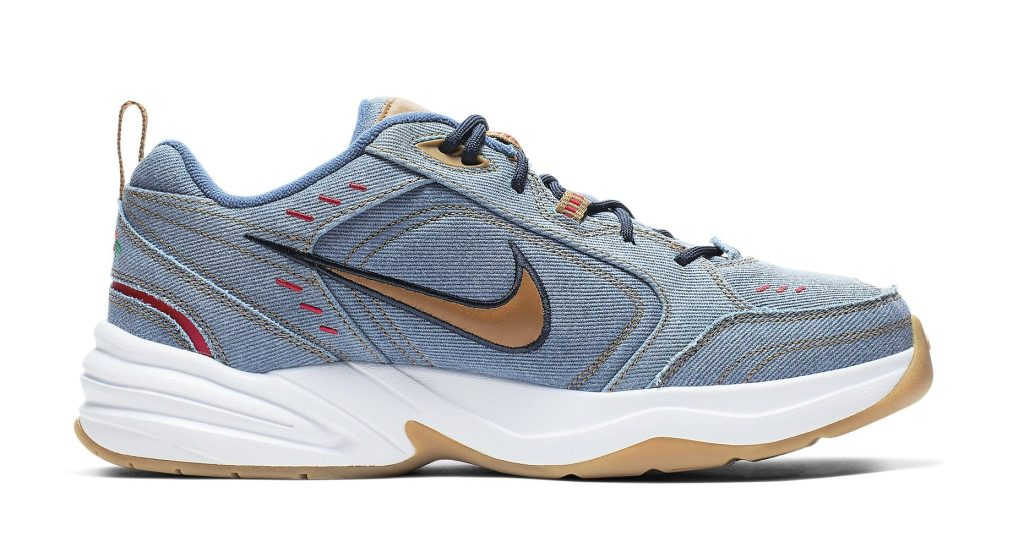 Nike's Special Edition Dad Shoe Will Perfectly Compliment