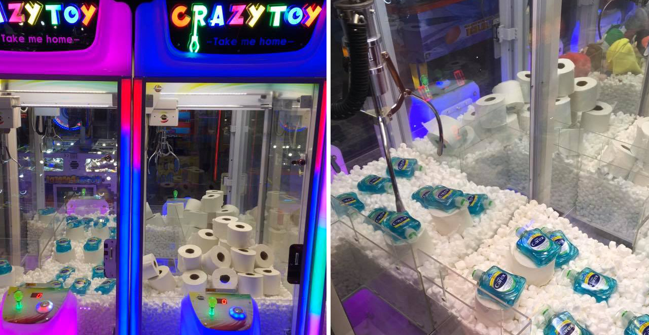 Claw Machine With Toilet Paper and Sanitizer
