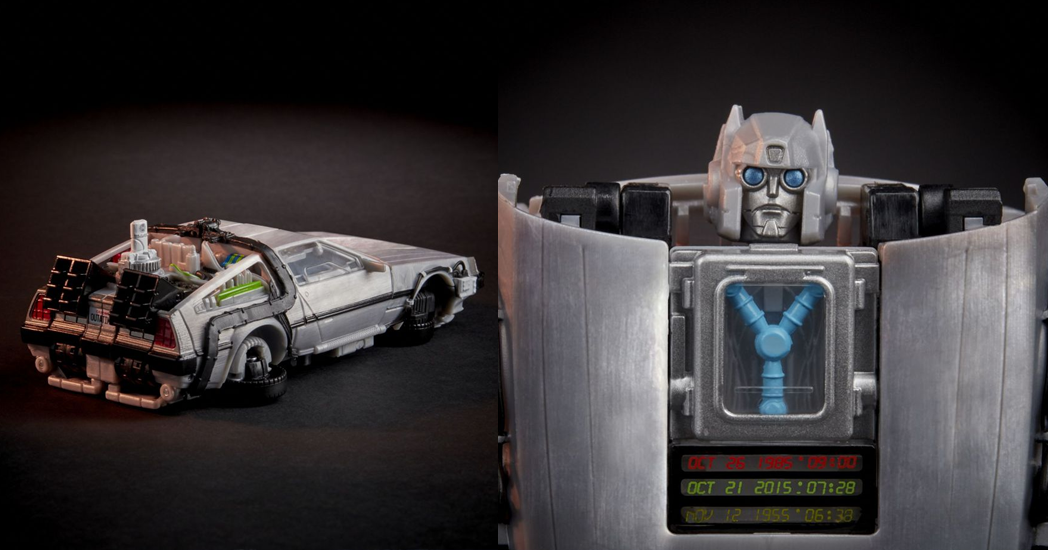 BTTF DeLorean Transformer