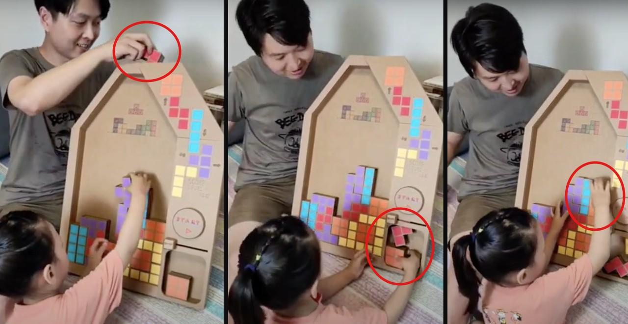 Dad Builds DIY Cardboard Tetris Game For His Daughter