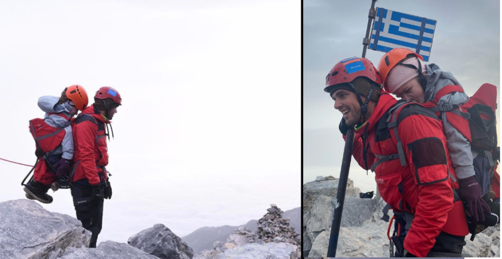 Mount Olympus Climb With Disabled Woman
