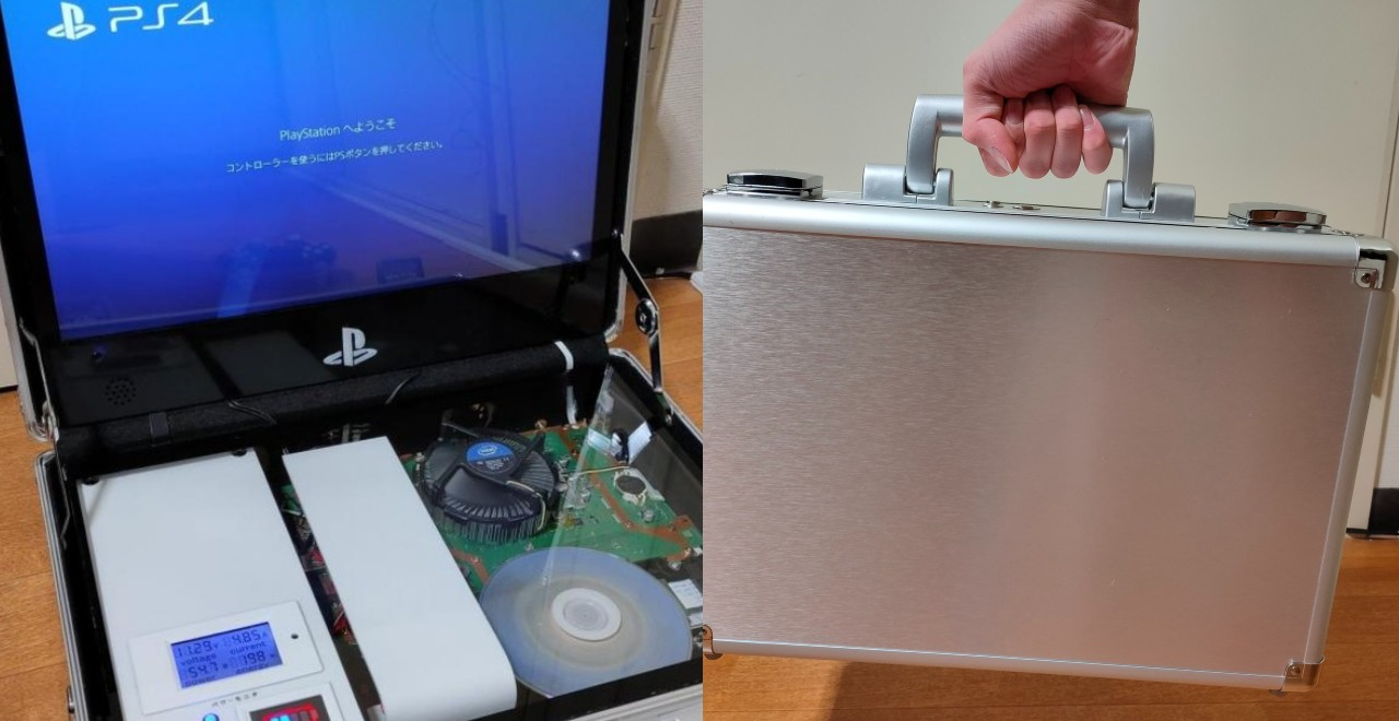 ps4 in briefcase