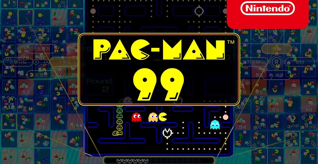 pacman 99 coming to nintendo online