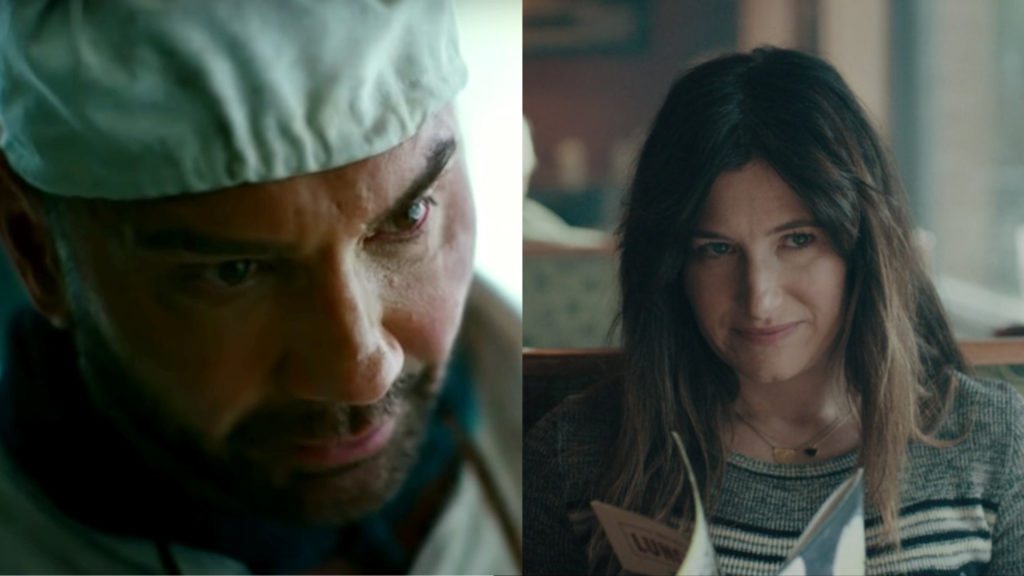 Dave Bautista Kathryn Hawn Knives Out 2
